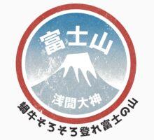Fuji San by Nxolab