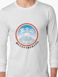 Fuji San Long Sleeve T-Shirt