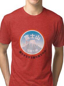 Fuji San Tri-blend T-Shirt