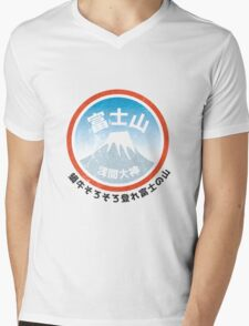 Fuji San Mens V-Neck T-Shirt