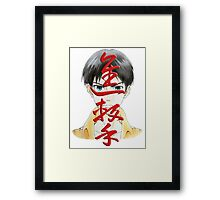 """Shingeki (Attack)"" in red from Shingeki no kyojin(Attack on Titan) Framed Print"