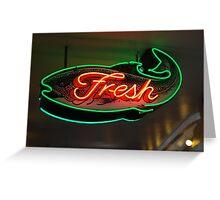 fresh fish Greeting Card