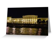 Evening Cruise On The Danube - 2 Greeting Card