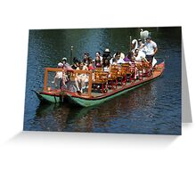 The Swan Boat  Greeting Card