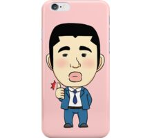 Ore monogatari: Gouda Takeo iPhone Case/Skin