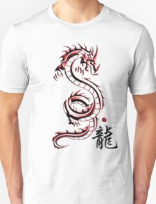 Style of The Red Dragon Unisex T-Shirt