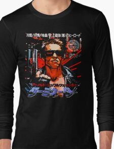T-800 Long Sleeve T-Shirt