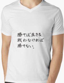 "Shingeki no kyojin Mikasa ""If I win, I live. Unless I fight, I can not win."" Mens V-Neck T-Shirt"