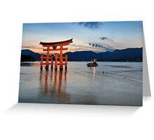 the Gate (torii) of Itsukushima Shrine  Greeting Card