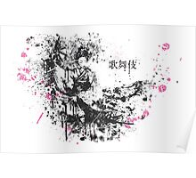 Digital Drip painting - Geisha Dance Poster
