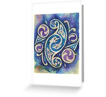 Dragon Sprial Knotwork Greeting Card