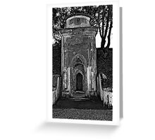 Empty tomb Greeting Card