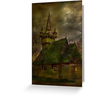 Church..... Greeting Card