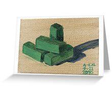 Green Blocks Greeting Card