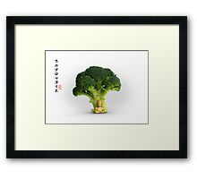 Under the Broccoli Tree Framed Print