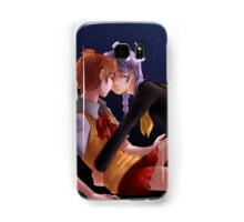 YoSeta Samsung Galaxy Case/Skin
