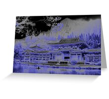 Dimensional Valley of Temples Greeting Card