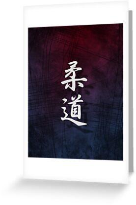 Judo, Purple Japanese Wall Art by soniei