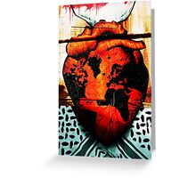 Don't let your heart stop beating in time ... Greeting Card