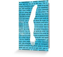 The Mannequin - Right Arm Greeting Card