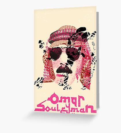 Omar Souleyman Musician Greeting Card