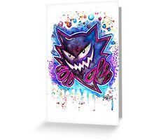 Epic Haunter Streetart Tshirts + More ' Pokemon ' Jonny2may Greeting Card