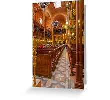 The Great Synagogue, Pest, 35 Greeting Card