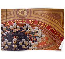 The Great Synagogue, Pest, 48 Poster