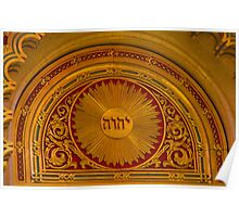 The Great Synagogue, Pest, 52 Poster