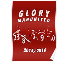 Manchester United - 2015/2016 Poster