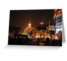 The Bund at Night, Shanghai, China Greeting Card