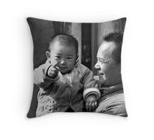 Wo Neng Kan Jian Ni...  Throw Pillow