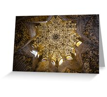 Alhambra Palace Ceiling Greeting Card