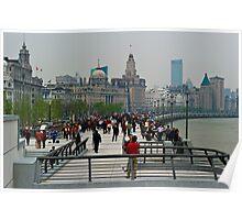The Bund - Shanghai China Poster
