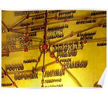 Railway Map Poster