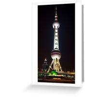 TV Tower, Pudong Shanghai Greeting Card