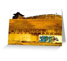 """PostKo Landscape"" Suwon, South Korea Greeting Card"