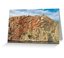landscape with the rock and the Genoese fortress Greeting Card