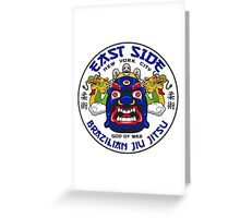 ESBJJ East Side Brazilian Jiu Jitsu Greeting Card