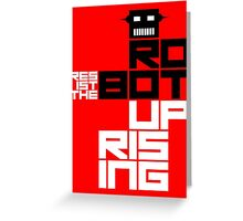 Resist the Robot Uprising Greeting Card