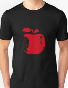 death note ryuk shinigami apple anime manga shirt T-Shirt