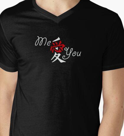Me Love You (Kanji Japanese A) Mens V-Neck T-Shirt