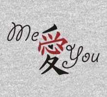 Me Love You (Kanji Japanese B) by myrbpix