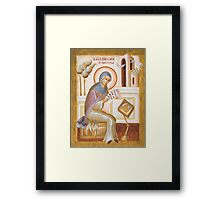 St Kassiani the Hymnographer Framed Print