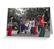 Quezon Memorial Circle activity: taekwondo 15 Greeting Card