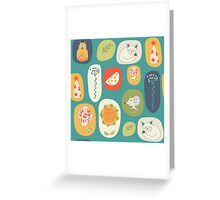 Children's picture Greeting Card