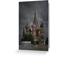 Moscow...... Greeting Card