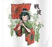 Japan girl Poster