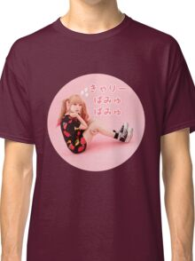 Kyary Pamyu Pamyu - Pink Sparkles Classic T-Shirt
