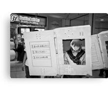 Portable DS Canvas Print